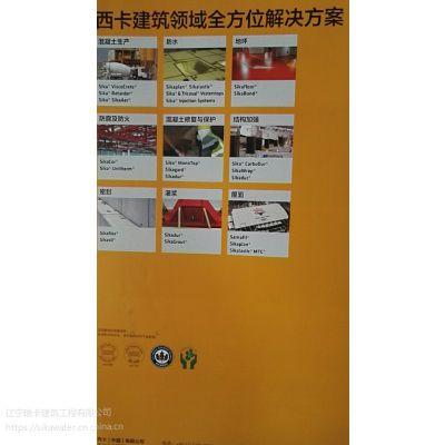 济南市西卡高强度灌浆料报价 西卡灌浆料 西卡正品 精细施工