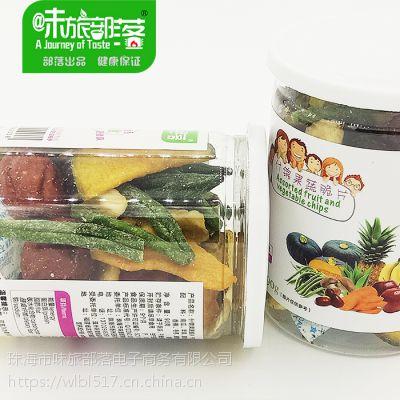 【味旅部落综合蔬果干70g/罐】最超值的組合9种蔬菜水果一次搞定休闲零食