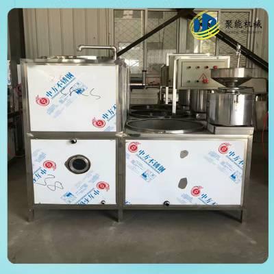 广西小型豆腐机全自动 家庭用豆腐机多少钱一台 聚能大容量豆浆机