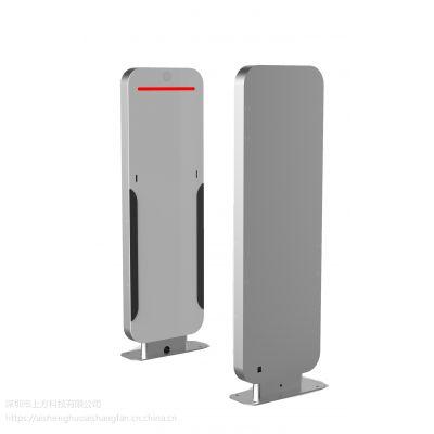 深圳市上方科技RFID超高频通道门 SFR-G100