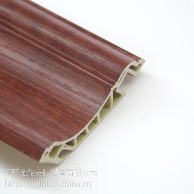 金路饰家竹木纤维装饰线条 竹纤维装饰辅材配套线条 100顶角线