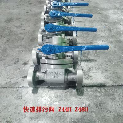 厂家现货 Z44H-40C P48H-40C 铸钢WCB快速排污阀 DN32 手动排污阀