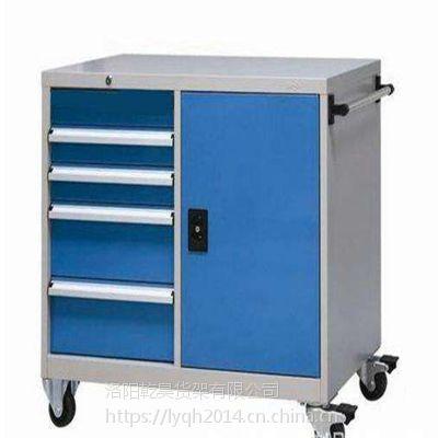 洛阳乾昊工具柜厂家直销 重型移动工具柜