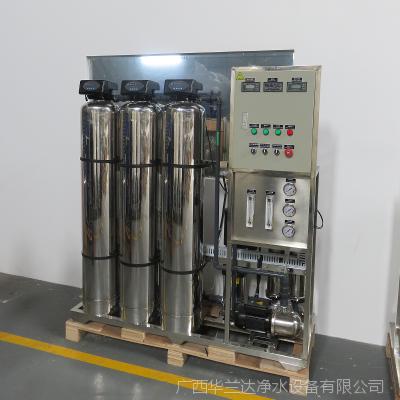 来宾象州工业纯水设备、去离子水装置 华兰达反渗透设备纯化水系统解决方案