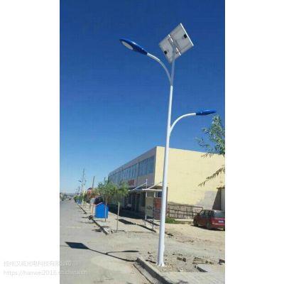 六盘水太阳能路灯厂家