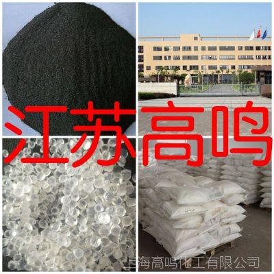 对甲基环己酮/4-甲基环己酮 厂家直销 工厂发货 河北省