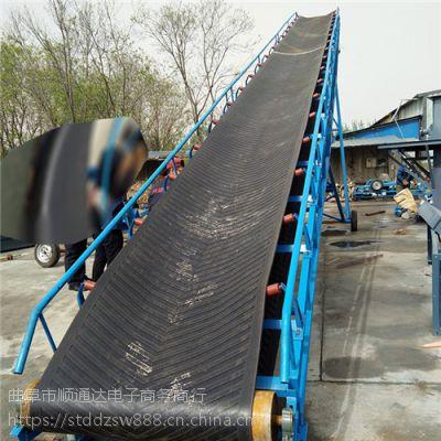 北京 人字纹挡边皮带输送机 电动输送机厂家