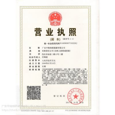 HXM5410价格 PEPP料 高密度聚乙烯树脂