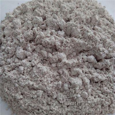 石茂供应硫酸钡 医用硫酸钡 防辐射