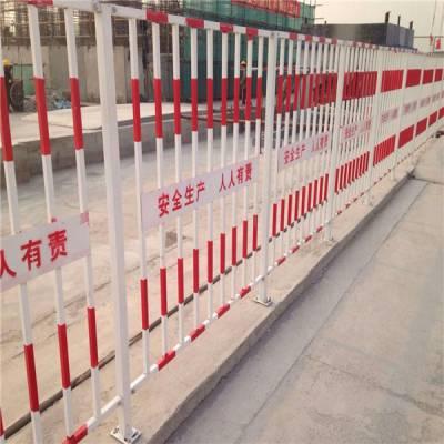 深圳基坑防护栏厂家/广东临时栏杆批发/清远工地围栏