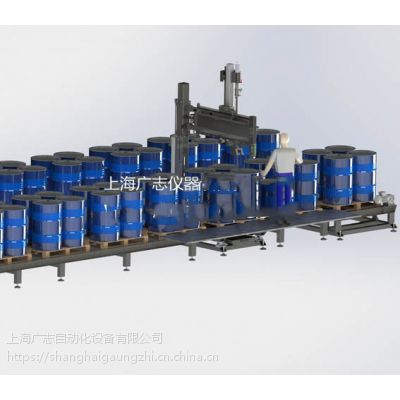 200L铁桶摇臂式灌装机吨桶自动灌装机上海广志自动化