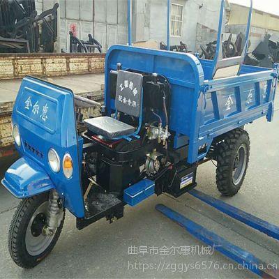 柴油三轮车改装五轮车 电启动柴油石子工程自卸翻斗车 修路用装土三轮车