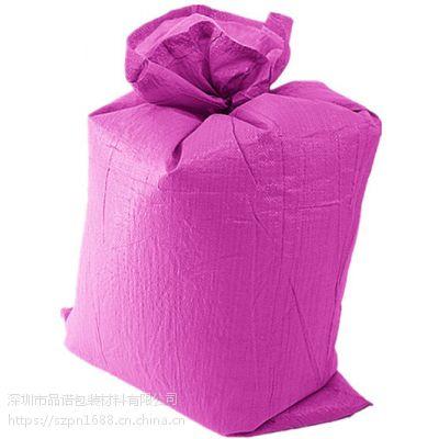 惠州砂浆水泥编织袋厂 A厂家 面粉 种子编织袋 饲料肥料袋 多规格尺寸 60*90全新PP料