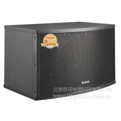 飞达娱乐音箱FSK-802专业卡拉OK音箱KTV包房音箱多功能音箱