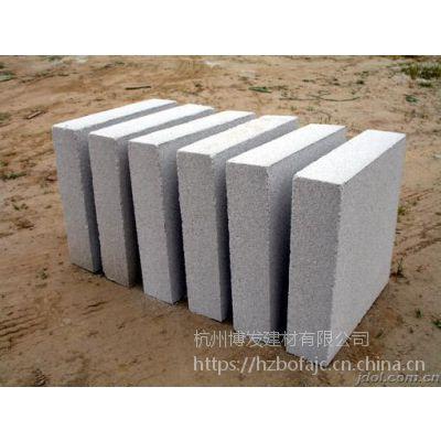 供应A级防火水泥发泡保温板