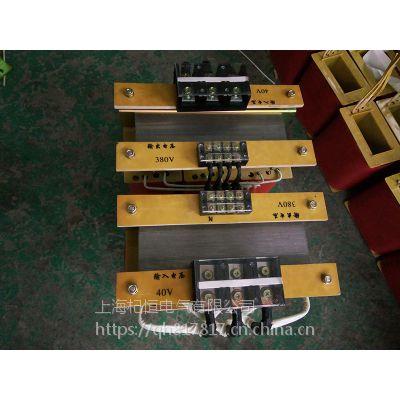 380v变220V200三相干式伺服隔离变压器SG-5KVA10KVA15KVA20KVA/KW