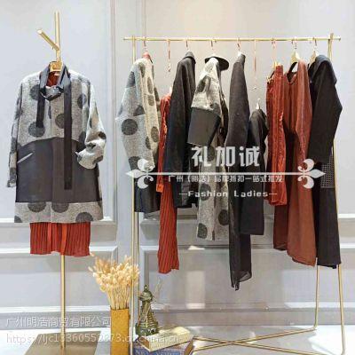 上海一线高端设计师品牌合一女装折扣尾货清仓