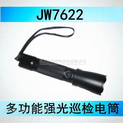 强光手电批发_多功能强光巡检电筒/海洋王JW7622