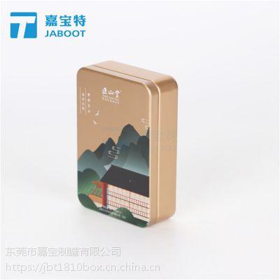 袋泡抹茶粉铁盒包装品鉴装茶叶马口铁盒定制
