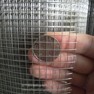 不锈钢筛网优质品质304电焊网图纸印刷筛网