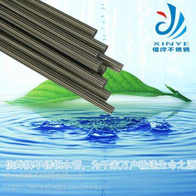 云南工程供暖输送水管不锈钢自来水管304不锈钢管件厂家