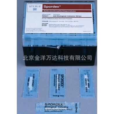 Spordex蒸汽灭菌用孢子条和孢子片 型号:NA039/NA037/NA139/NA075 美国