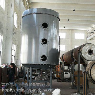 供应PLG304型油溶性苯胺黑染料干燥机