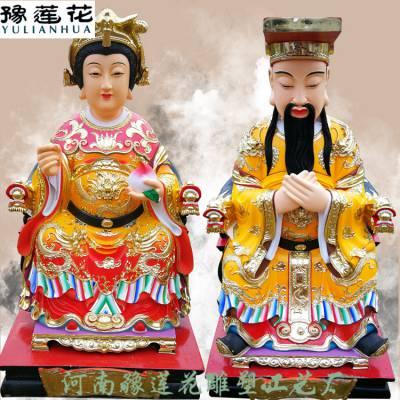 玉皇王母神像厂家 图片 贴金佛像玉皇王母佛像邓州豫莲花工艺品雕塑