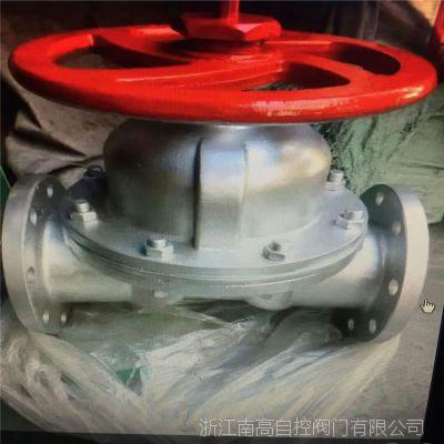 不锈钢304隔膜阀 G41W-10P DN20 不衬胶法兰隔膜阀 厂家直销