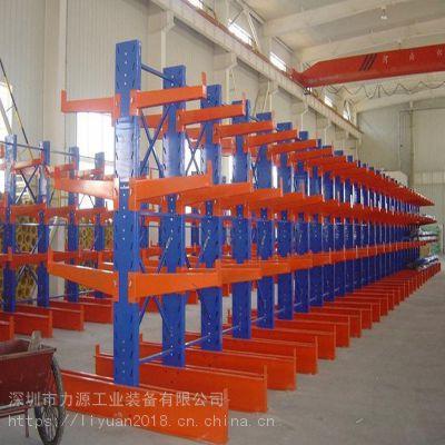 力源悬臂式货架 仓储货架 追求品质不断的创新和完善