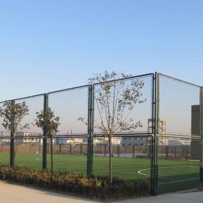 球场围网日字型 压扁铁链接 运动场护栏 体育场围网框架式