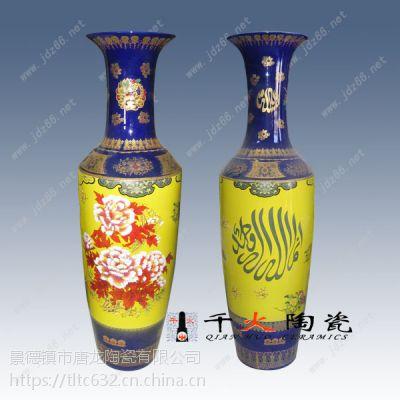 粉彩陶瓷大花瓶 陶瓷花瓶生产厂家