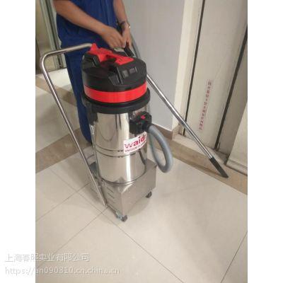 工业吸尘器集尘桶 工厂仓库用威德尔无线式吸尘机WD-1570