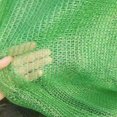 建筑工地盖土绿网 工程盖土防尘网 建筑工程用绿色卷网