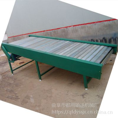 珠面链板输送机厂家厂家 垃圾回收板式输送机