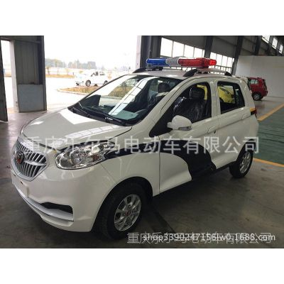 供应4-5人座低速电动汽车,巡逻好帮手LEM-C1S微型电动汽车