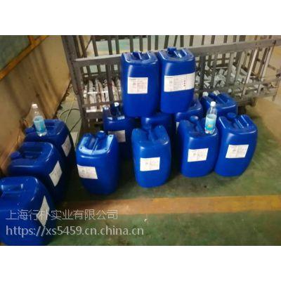 上海汉高销售多种材料除锈除油清洗液环保产品