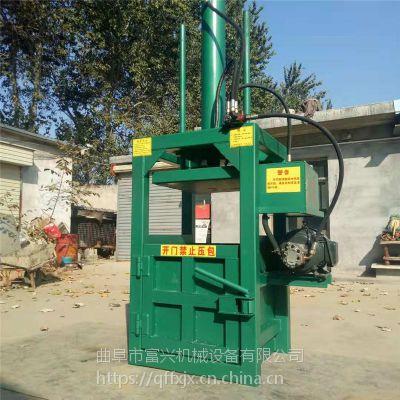 富兴工厂岩棉挤包机 半自动废料打包机 皮革边角料废料压块机厂家