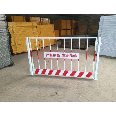 基坑护栏 工地施工围栏防护栏 临边围挡工程防护网