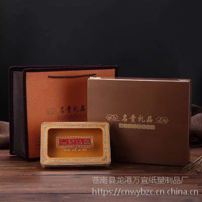 平阳木盒厂家,铁观音木盒厂,茶叶木盒礼品包装厂家