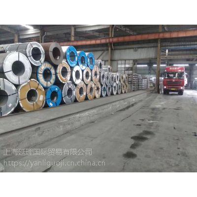 1.6毫米的武汉青山产宝钢技术标准DC01平整度好 厚度公差好质量稳定的1.6mm冷轧