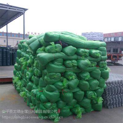绿色盖土遮阳网 绿网多少钱一平米 石料防尘网