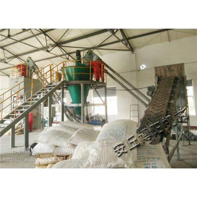 自动拆包机 碳渣自动破包机 密闭拆包设备厂家