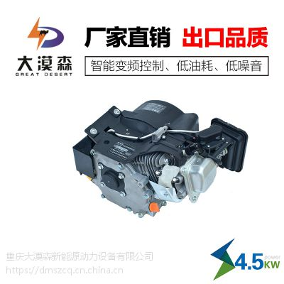 电瓶车变频增程器大漠森厂家直销5KW48V智能稳压纯电动汽车发电机