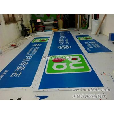 供应新中国移动-中国移动招牌制作移动新灯箱加移动vi手册