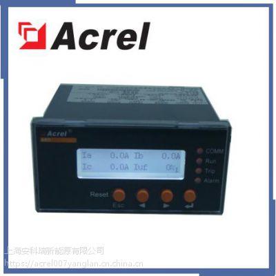 安科瑞厂家直销ARD2L系列电动机马达保护器过载堵转断相不平衡欠载接地/漏电外部故障保护