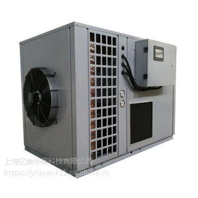 草果热泵烘干机质量怎么样? 上海亿泉供