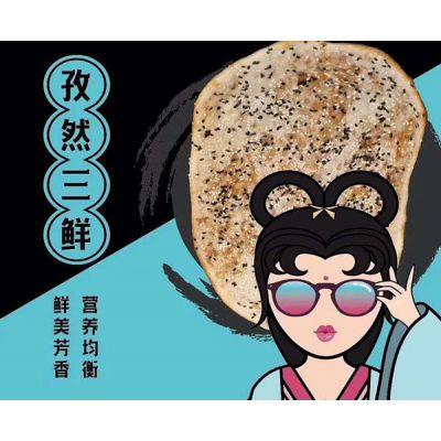 安徽锅盔加盟- 安徽蓝商餐饮公司-锅盔加盟价格