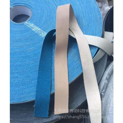 蓝色粒面带