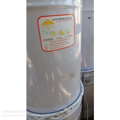 新疆聚酰胺树脂 大量批发 厂家直销